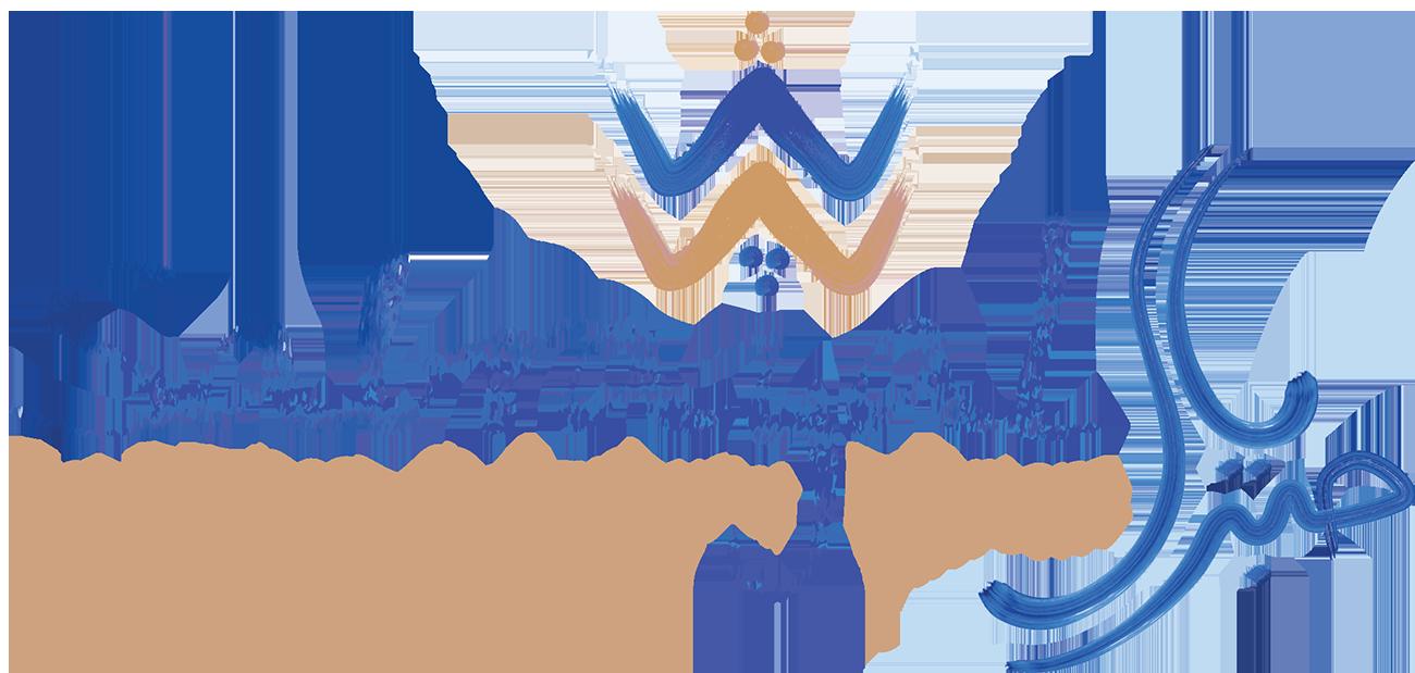 Accessoire Salle De Bain Zone ~ sabrayal d coration et accessoires de salle de bain du maroc