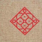 Matrouza – Petite trousse andalouse rouge en jute brodée 2